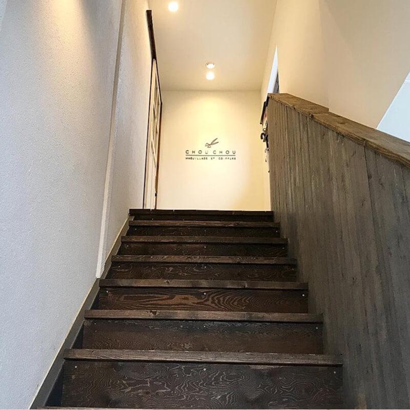 福島市の美容室 | chouchou 店舗イメージその5 店舗までの階段